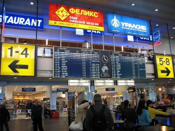 Реклама на вокзалах и аэропортах