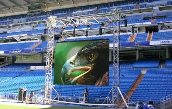 уличный экран для стадиона